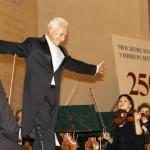 На концерте к 250-летию Московского университета
