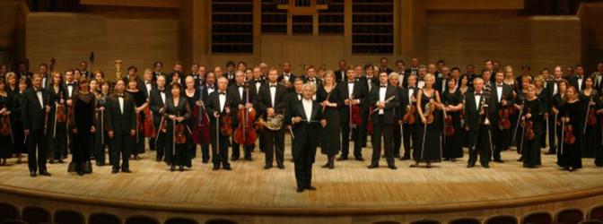 Национальный филармонический оркестр России