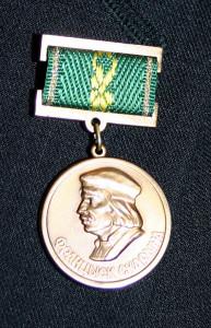 Орден Франциска Скорины