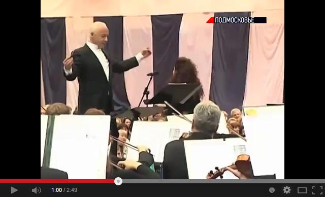 Владимир Спиваков и Национальный филармонический оркестр России дали концерт в Дмитрове