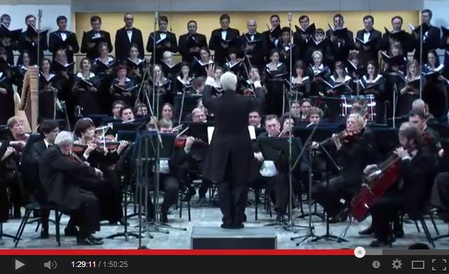Концерт памяти Кирилла Кондрашина