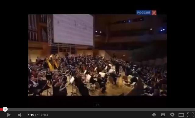 Благотворительный концерт Признание в любви в Доме музыки