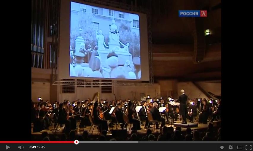 Час Чаплина в Московском международном Доме музыки