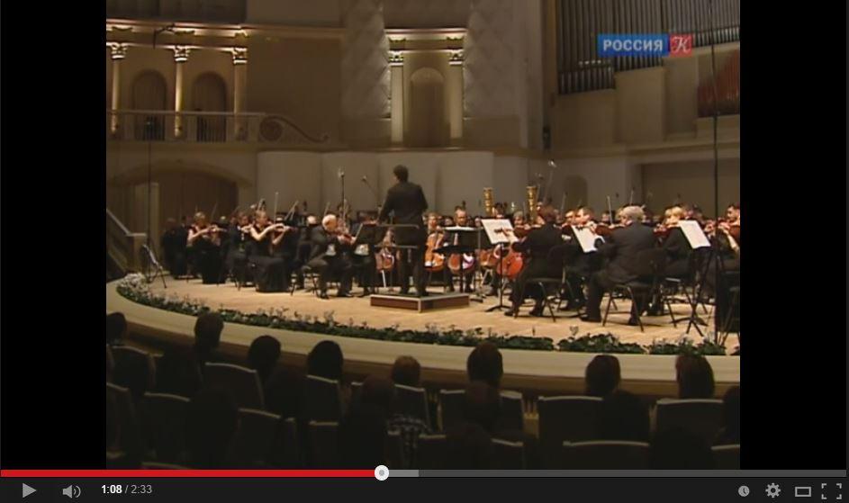 Фантастическая симфония Берлиоза прозвучала в Концертном зале Чайковского