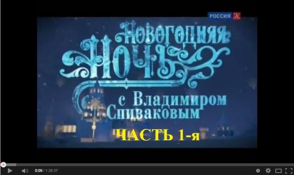 noviy_god1