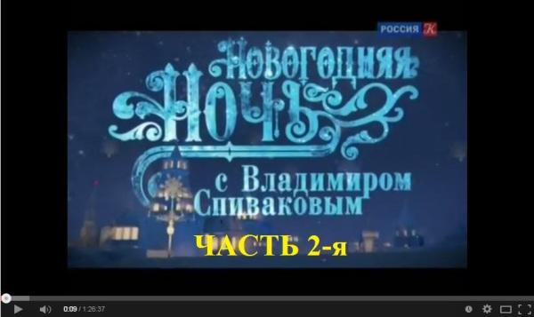 noviy_god2