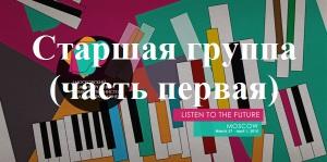 slide1-rus1